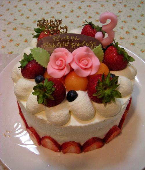 大ちゃんの誕生日ケーキ♪3歳